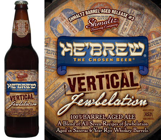 He'brew Vertical Jewbelation