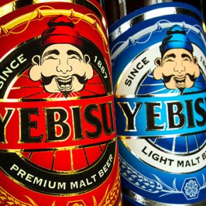 Yebisu Beer Bottles