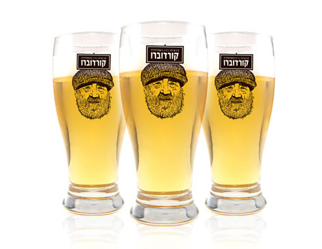 Cordovero Brewery Glasses