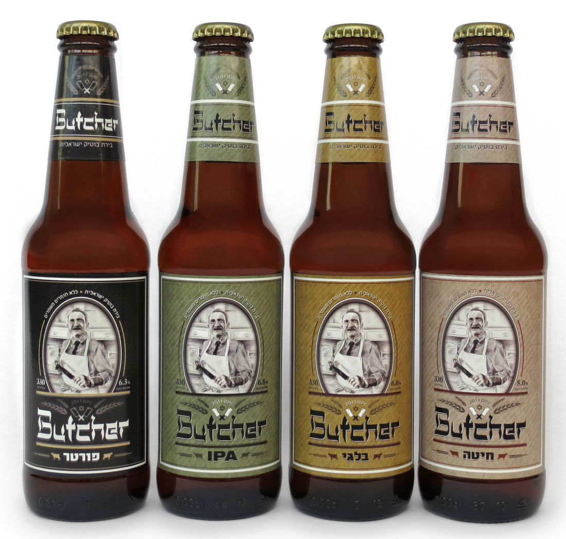Butcher Beer Bottles