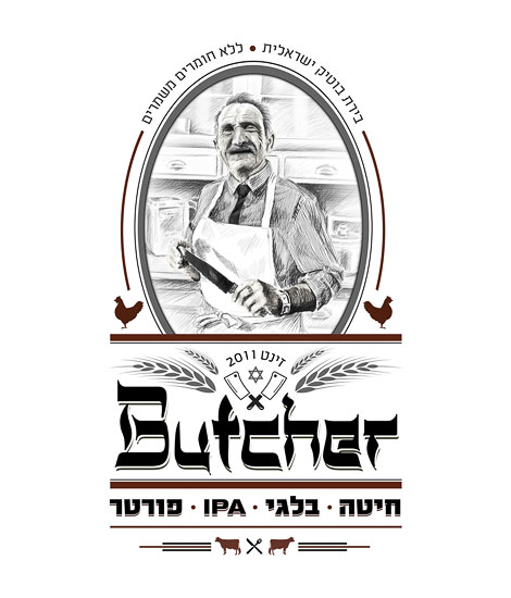 Butcher Beer Logo