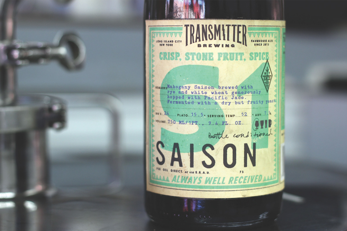 Transmitter Brewing S1